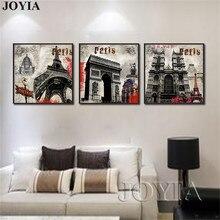 Conjunto de imágenes de Arte de construcción de París Vintage 3 piezas combinación de pintura de pared francesa Retro lienzo abstracto sala de estar decoración para el hogar