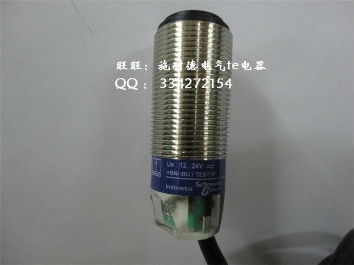 Proximity switch XSAV12373 XSA-V12373 proximity switch xzcp0941l2 xzc p0941l2