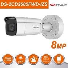 HIK vision DS-2CD2685FWD-IZS 8MP ip-камера пуля сеть POE ip-камера видеонаблюдения Vari-focal моторизованный лицо Обнаружение