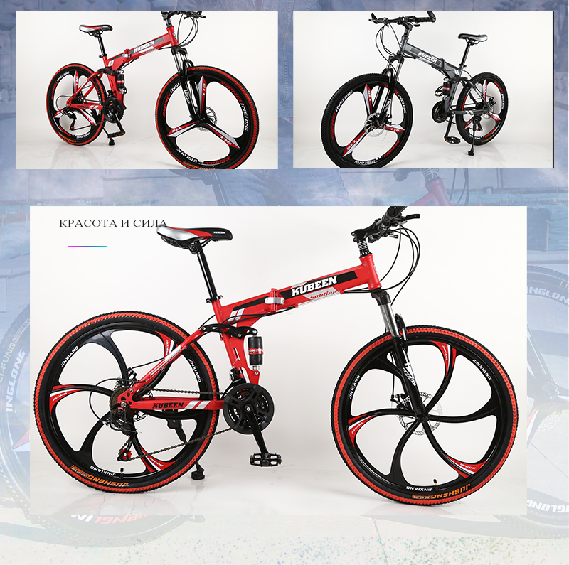 HTB1HHSdXuL2gK0jSZFmq6A7iXXaq KUBEEN mountain bike 26-inch steel 21-speed bicycles dual disc brakes variable speed road bikes racing bicycle BMX Bike 4.2