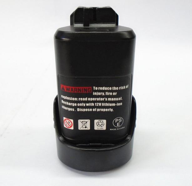 цена на Best Battery for Bosch Li-ion 10.8V 3000mAh 2 607 336 013, 2 607 336 014, BAT411 BAT411A BAT412A BAT413A