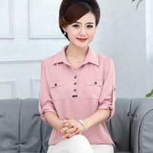 Новая модная женская сексуальная блузка среднего возраста с отложным воротником, рукав 3/4 размера плюс 5XL, Однотонная рубашка, Элегантные повседневные топы