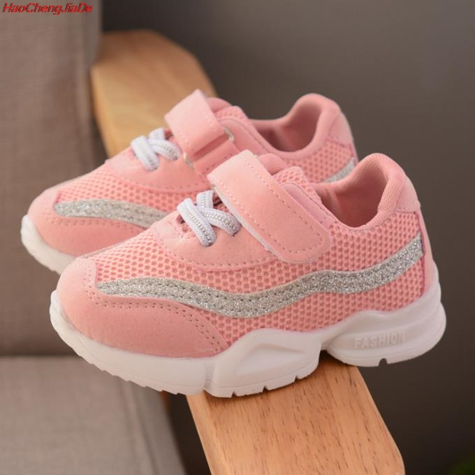 HaoChengJiaDe Childrens White Sports Shoes Boys Breathable Mesh Slip Shoes Girls Running Shoes Girls Pink Sneakers Soft NewHaoChengJiaDe Childrens White Sports Shoes Boys Breathable Mesh Slip Shoes Girls Running Shoes Girls Pink Sneakers Soft New