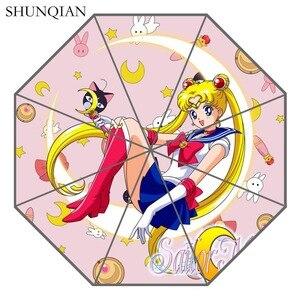 P# Sailor Moon Umbrella Custom