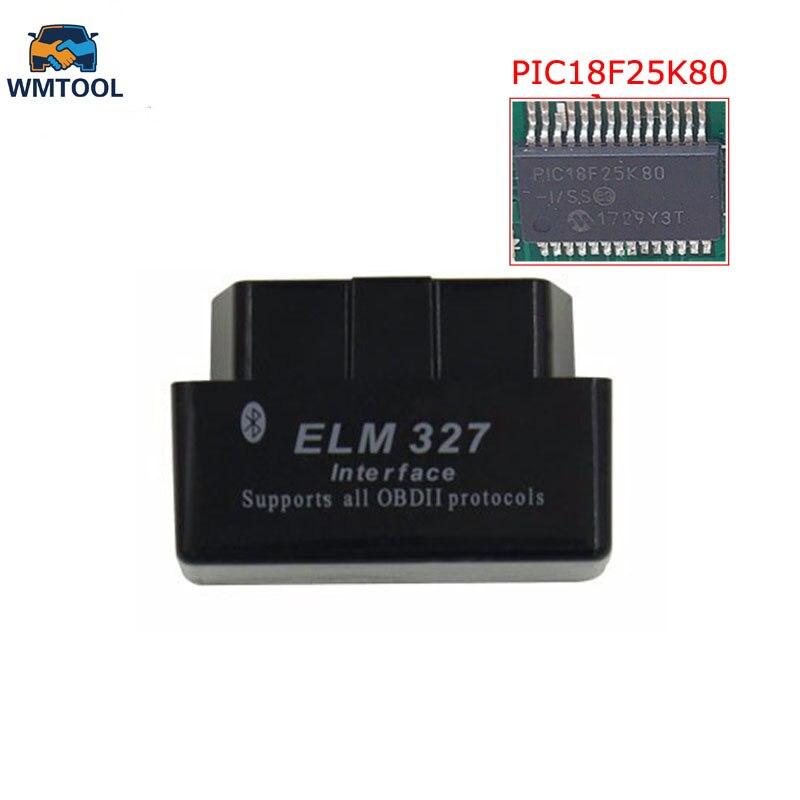 ELM327 V1.5 Bluetooth Avec PIC18F25K80 Puce OBD2 OBD II Diagnostic Scanner support tous OBD II protocoles elm 327 bluetooth V1.5