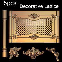 цена на 5pcs Decorative Lattice 3D Model STL relief for cnc STL format Decor 3D STL furniture decoration
