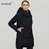 Fanmuer New 2017 Hot Sale Winter Womens Bio Down Thickening Jacket And Coat
