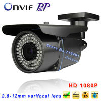 HI3516C SONY IMX222 HD 1080P IP Camera 4X Motorized Auto Zoom 2 8 12mm Varifocal 2MP