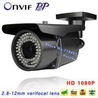 HI3516C SONY IMX222 HD 1080P IP Camera 4X Motorized Auto Zoom 2 8 12mm Varifocal 2MP
