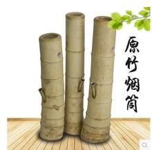 66e0ed3b5b Bamboo Pipes Reviews - Online Shopping Bamboo Pipes Reviews on  Aliexpress.com