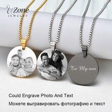 UZone золото черное серебро заказное ожерелье из нержавеющей стали ID тег лазерная гравировка имя и фото ожерелье, персонализированные украшения