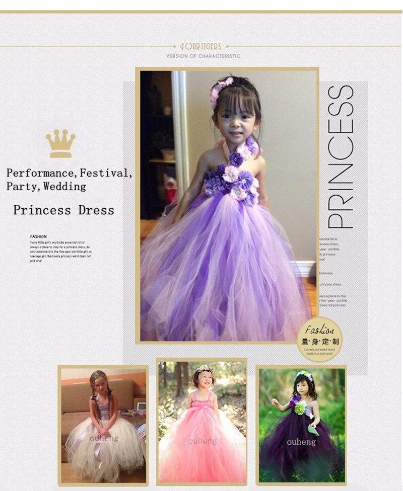 ᐅblue Peach Girls Minion Dress Cosplay Cartoon Tutu Dress Princess