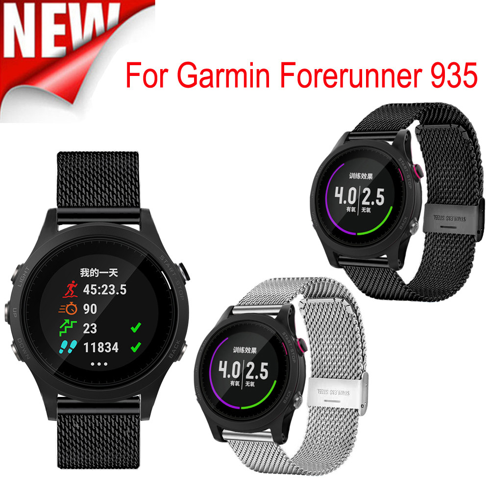 Watch Strap New Milanese Magnetic Loop Stainless Steel Band Strap Bracelet For Garmin Forerunner 935 Watchband Correas de reloj canvas nylon watchband tool for garmin fenix 5 forerunner 935 fr935 leather watch band sports strap steel buckle bracelet