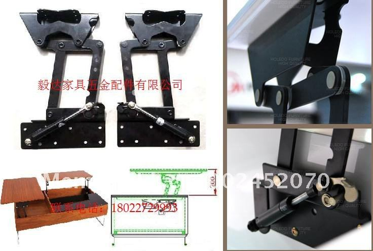 lift up coffee table mechanism with gas spring ,table furniture hardware