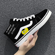 Nova Moda Outono Sneakers Homens Planas Sapatas de Lona Denim Sapatos Sólidos Lace-up Sapatos Casuais Vulcanizada Para Amantes EUR 36-44