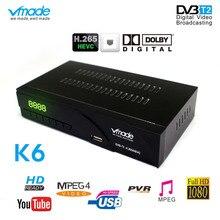 Новейший DVB-T2 цифровой приёмник, поддерживает FTA H.265/HEVC DVB-T h265 hevc dvb t2 Лидер продаж Европа, Россия, Германия