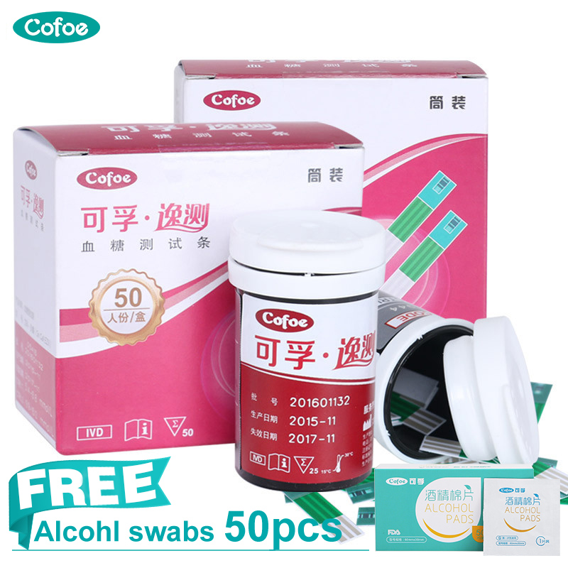 цена на Cofoe Yice 50/100pcs Glucose Diabetic Test Strips+Lancets Needles Only for Cofoe Yice Blood Glucose Meter Without Device