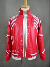 Watch ! Man's Multi Zipper luxury Stage performances novelty superb red synthetic leather jacket fashion popular  free shipping