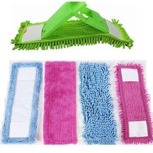 1PCS Floor Folding Flat Mop Cl