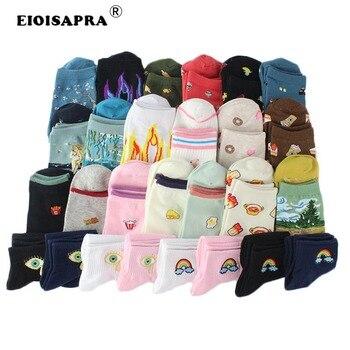 ¡Nuevo producto! Encantadores Calcetines Harajuku creativos de arte para mujeres, fruta, Sushi, bordado de llama, Animal, Calcetines divertidos, Calcetines para Mujer