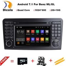Android 7.1 de Radio GPS HDMI Reproductor de DVD Del Coche para Mercedes Benz ML Class W164 ML300 ML350 ML450 ML500 2005-2011 GL Class X164