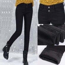 New Winter Soft Pencil Pants Velvet Inside Female Casual Slim Velvet Elastic Warm Long Jean Pants Women Skinny Black Solid pants