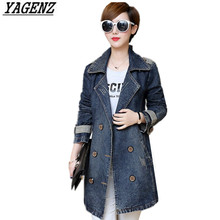 YAGENZ 5XL Spring Ladies Jacket Casual Plus Size Slim Denim Jacket Women Tops Autumn Lady Jean Long sleeve Denim Coat Outerwear