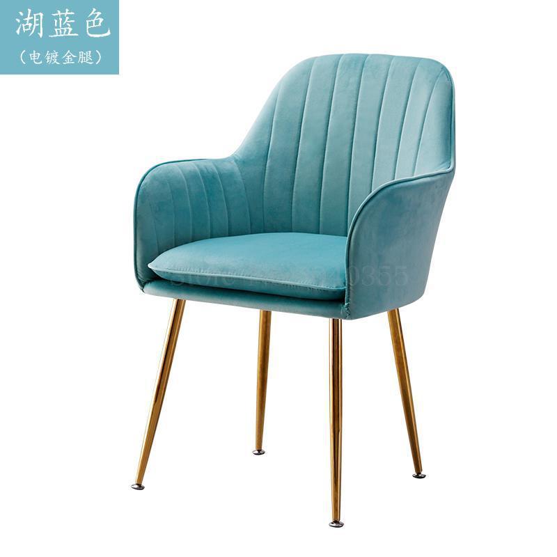 Современный дизайн, мягкий обеденный стул, модный прозрачный стул для гостиной, отдыха, мебель, стул-Лофт - Цвет: VIP 14