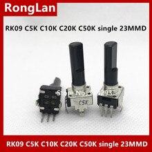 RK09 MG06X מיקסר תחזוקה אבזרי מיקסר C502 C103 C203 C503 C2K C5K C10K C20K C50K יחיד פוטנציומטר 23MMD half axis 10p