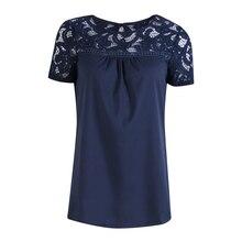 2018 Autumn Women 3Colors Lace Blouses Shirts Fashion Chiffi