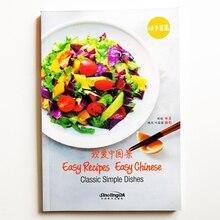 Dễ dàng Công Thức Nấu Ăn Dễ Dàng Trung Quốc Cổ Điển Đơn Giản Món Ăn cho Người Nước Ngoài Tiếng Anh Phiên Bản Cuốn Sách Đơn Giản Khoảng Ăn Ngon Thực Phẩm Trung Quốc