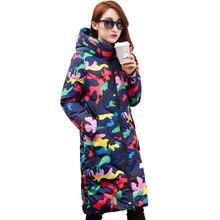 2016 Новых Зимних Женщин Камуфляж Куртка Пуховик Пальто Длинный С Капюшоном Теплый Пиджаки Мода Толстые Пальто