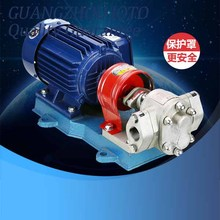 KCB-55 Gear OIL Pump 220V/380V 3.3M3/H Stainless Steel Hydraulic Diesel Oil Pump cast iron bare gear oil pump bare pump head