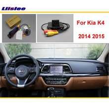 Liislee для kia k4 2015 2016 2017 автомобильная задняя парковочная