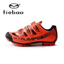 Tiebao Professional Cycling Shoes Men MTB Anti-Skid Durable Bike Bicycle Shoes Breathable Self-Locking Shoes zapatillas ciclismo