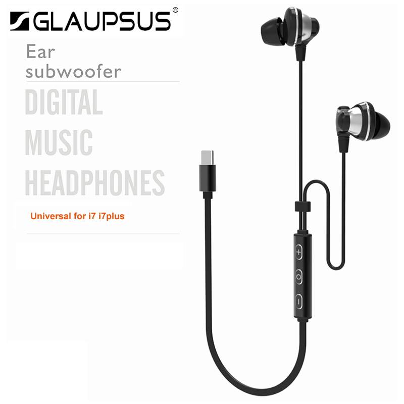 GLAUPSUS G791 Digital Earphone Wire for iPhone 7 Plus
