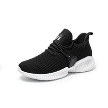 YeddaMavis Shoes Men Casual Shoes Brand Men Shoes Men Sneakers Flats Mesh Slip On Loafers Fly Knit Breathable Spring Autumn men casual shoes mesh sneakers brand men shoes men sneakers flats male mesh slip on loafers fly knit red breathable shoe summer