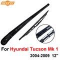 Mk qeepei traseiro limpa e braço para hyundai tucson 1 2004-2009 12 5 ''porta SUV Iso9000 Alta Qualidade Natural borracha