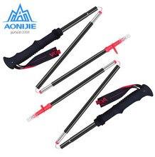 AONIJIE Ultra-light EVA Handle 3-Section Foldable Canes Aluminum alloy Walking Sticks Trekking Pole Alpenstock For Outdoor