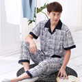 2016 New Spring and Summer Short Sleeves Pajamas Leisure Men Leisurewear Wholesale