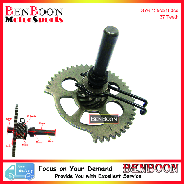 US $13 89 |GY6 125cc 150cc Engine Part Kick Start Idle Shaft Gear Chinese  Scooter Parts ATV Parts Znen Baotian Taotao Icebear Free Shipping-in