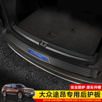 High Quality Stainless Steel scuff plate door sill Trim For Volkswagen Teramont 2017-2019 Car Accessories Car-styling