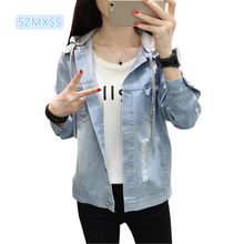 Frauen Grundlegende Mantel Stickerei Harajuku Herbst Winter Denim Jacke Für Frauen Jeans Jacke Frauen Denim Mantel lose fit casual style(China)
