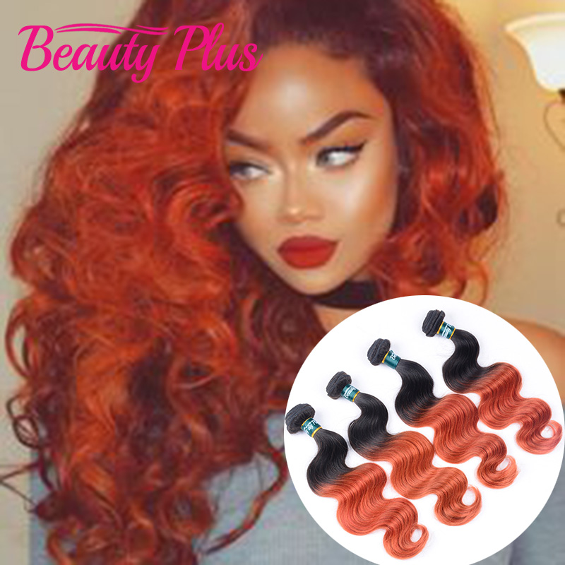 Aliexpress Buy Hot Queen Highlighted Color 35099j Virgin
