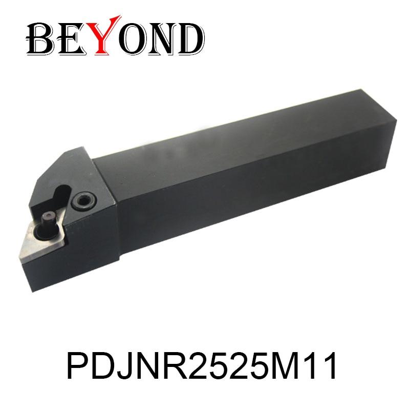 MDQNL 3232P15 Turning Machining Cutter External Boring Cutting Toolholder