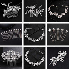 Miallo Fashion Rhinestone Headpiece Wedding Bridal Hair Accessories Austrian Crystal Hairpins Women Hair Pins Clips Jewelry 26 letters word hair clips for women a z letter simulated pearls bobby pins rhinestone crystal hairpins bridal hair accessories