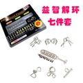 Взрослый развивающие игрушки разблокировать кольцо решение Китайские металлические проволочные головоломки 7 шт. набор подарочный бокс-сет