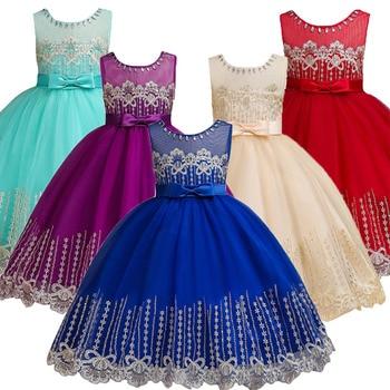 86b93fc0e Chica vestido de lentejuelas 2018 nuevo verano niños rendimiento traje de  fiesta vestido de la princesa de las ceremonias, vestidos para niñas de 10  años