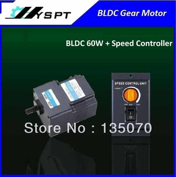 NO. BL6015 высокое качество DC бесщеточный мотор редуктор 60 Вт 24 В окончательная скорость 200 об/мин с контроллером скорости
