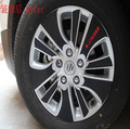 For Suzuki SX4 S cross 2013 Car Styling Wheel Hub Sticker Carbon Sticker Car Stickers Auto Accessories Free Shipping